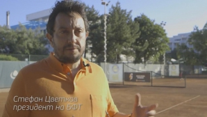 Филм популяризира страната ни като тенис дестинация