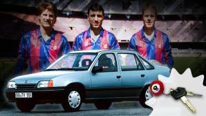 """""""От скрина"""": Стоичков печели колата на кума си, после му я връща"""