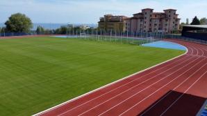 Откриват новия спортен комплекс в Бяла с детски футболен турнир