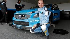 Нестор Джиролами ще се завърне във WTCC с Volvo