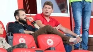 ЦСКА-София преговаря със сина на легендарен треньор