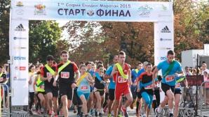 Олимпийски медалисти ще бягат на щафетния маратон в София