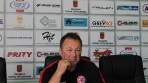 Червенков иска Локо ГО да пролива кръв в името на успеха