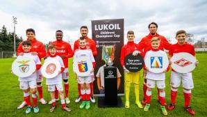 Левски стартира със Звезда на Lukoil Cup в Москва
