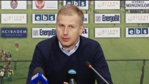 В Румъния гърмят: Утре ЦСКА-София ще има нов треньор