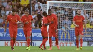 Ливърпул вкара пет във втория кръг за Купата на Лигата