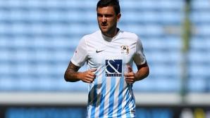 Владо Гаджев игра при тежко поражение на Ковънтри за Купата на Лигата