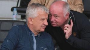 Локо (Пд) с нов спортен директор
