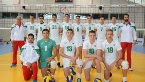 България започна с победа на Балканиадата