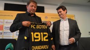 Шефовете на Ботев (Пд) тушират напрежението с голямо обещание за стадиона