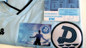 Пуснаха билетите за дербито между Дунав и Черно море