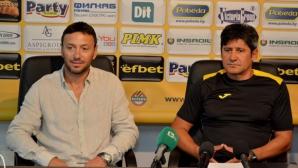 Приеха оставките на Марков и Костов