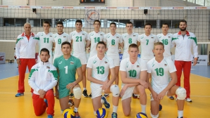 България с втора победа на Балканиадата във Върнячка Баня