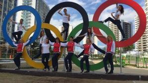 На сбогуване: Обичаме те, Рио!