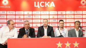 ЦСКА-София развързва кесията за нови попълнения