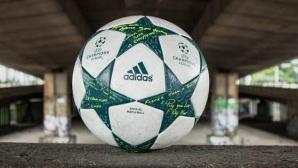 Представиха официалната топка за мачовете в групите на Шампионска лига