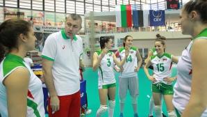 Волейболистките на България заминаха за Европейското първенство под 19 години