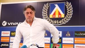 Левски анонсира промени в ръководството на клуба (документ)