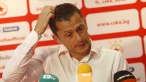 Янев: Дадох сърце и душа да върнем духа и българското в нашия клуб
