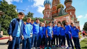 Децата на Левски вече са в Москва