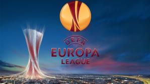 Ето всички участници в групите на Лига Европа
