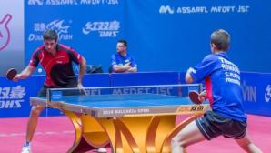 12 българи попаднаха в основната схема на Asarel Bulgaria Open