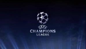 Официално: Шампионската лига се променя