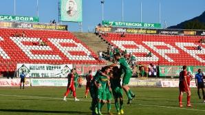 Ботев (Враца) се готви за трета поредна победа, пускат билети на промоция