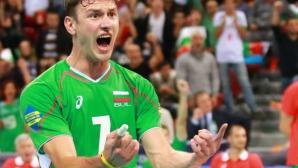 Миро Градинаров ще атакува титлата на Румъния