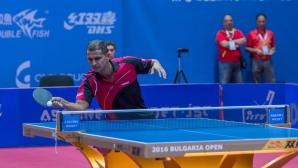 Българското участие на Asarel Bulgaria Open приключи