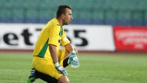 Георги Петков: Късметът беше на наша страна