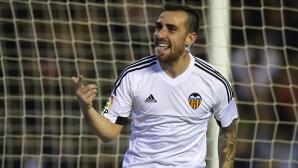 Валенсия прие офертата на Барселона, но поиска няколко дни