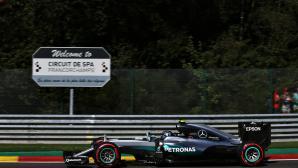 Розберг спечели квалификацията за Гран При на Белгия