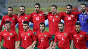 Програмата на националите до мача с Люксембург