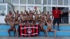 Юношите на Локомотив Никола Нанов вдигнаха купата на международния турнир в Кикинда