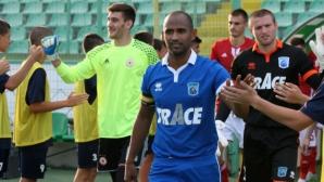 Верея дойде в София ден преди мача с Левски