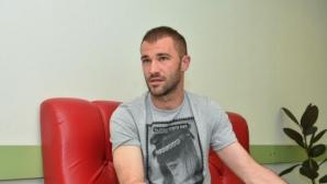 Георги Пеев и юношите на Локо Сф участваха в благородна инициатива