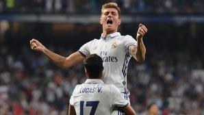 Реал Мадрид - Селта - 0:0 (гледайте на живо)