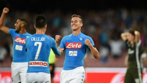 Наполи - Милан 2:2, гледайте мача тук!
