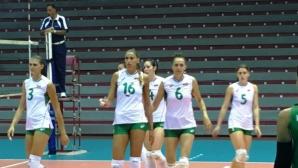 България победи Белгия в първата контрола в София