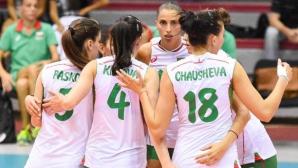 България даде само гейм на Белгия във втората контрола