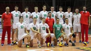 Младите национали с втори медал от Балканско първенство!