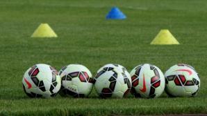 Резултати от кръга в Североизточна Трета лига