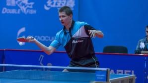 Чех спечели силния турнир по тенис на маса в Панагюрище