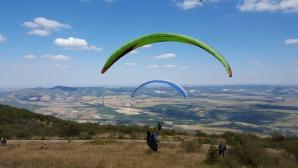 Полети над Врачанския балкан