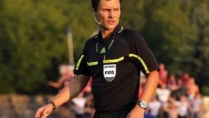 Рефер от Литва ще ръководи първия мач на България