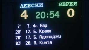 Феновете на Левски чакаха 4,5 години два поредни разгрома