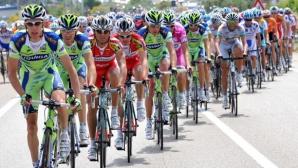 Официални резултати от втория етап на колоездачната обиколка на България