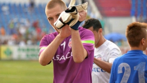 Тигъра и Меси с победа в Румъния