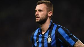 Интер прие офертата на Челси за хърватски национал